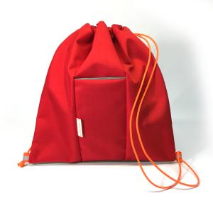 kundschafter-kondition-rot