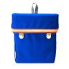 kundschafter®schulranzen in schönem, schlichtem Design (ohne Motive) gehören mit 740 g Eigengewicht zu den leichtesten Schulranzen auf dem Markt.